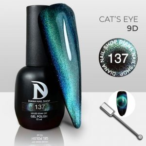 DIANA NAILS N.137 (CAT'S EYE 9D)